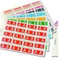 Colour Find Alpha Labels Letter L  25mm Sheet 40